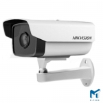 Camera IP DS-2CD1201D-I5 (1 MP)